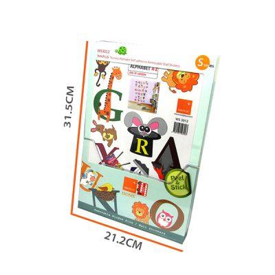 Zoo Animal Alphabet Wall Sticker_4