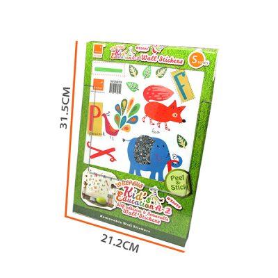 Educational Animal Alphabet Wall Sticker_9
