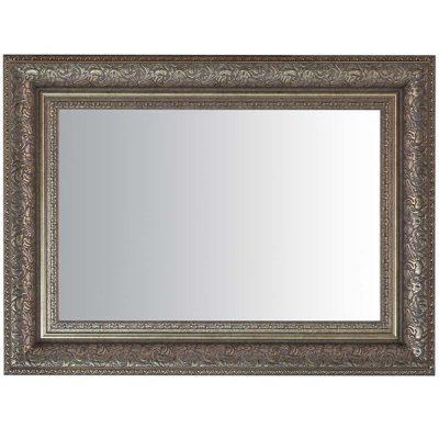 Medium Antique Silver Mirror_8